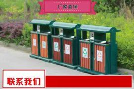 遊樂園垃圾箱真正產地廠家 農村垃圾箱真正廠家