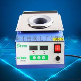 格润智能GR 508高温无铅环保圆形小锡炉