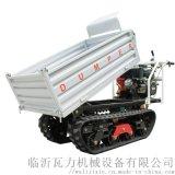 諾力瓦WL-350山地林地果園履帶汽油運輸車