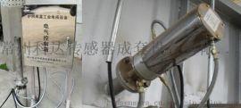 KDG02-01炉用高温工业电视监视系统