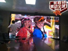 浙江杭州室内P3超高清全彩LED电子大屏幕大电视