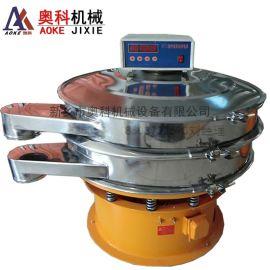 合金粉末筛粉机 奥科机械不锈钢超声波振动筛