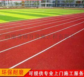 广西学校项目塑胶跑道建设 厂家包工包料环保材料