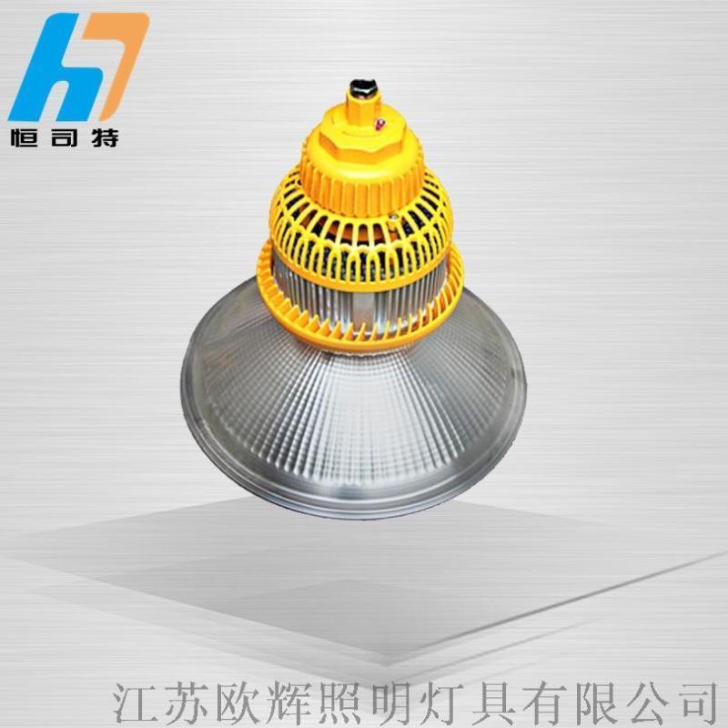 LED防爆工矿灯