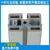 工作台铝型材,流水线铝型材氧化,流水线铝型材挤压厂