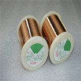 现货热销0.5磷铜线 四川磷铜丝