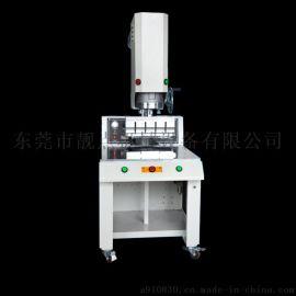 超声波塑胶焊接机-塑胶焊接机