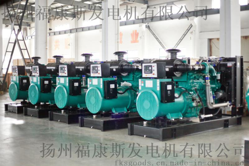 500kw发电机组厂家