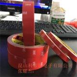鄭州3MVHB泡棉雙面膠、3M4229雙面膠