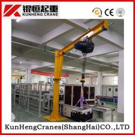 立柱式旋臂吊KBK柔性组合悬挂式起重机德马格电动葫芦手柄悬臂吊