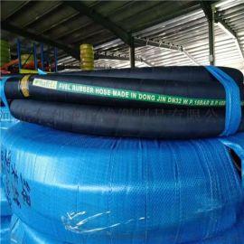 特种橡胶胶管|耐低温-50度胶管|耐低温胶管耐油胶管
