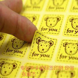 桂林不幹膠標籤、商標標籤、啞銀不幹膠標籤