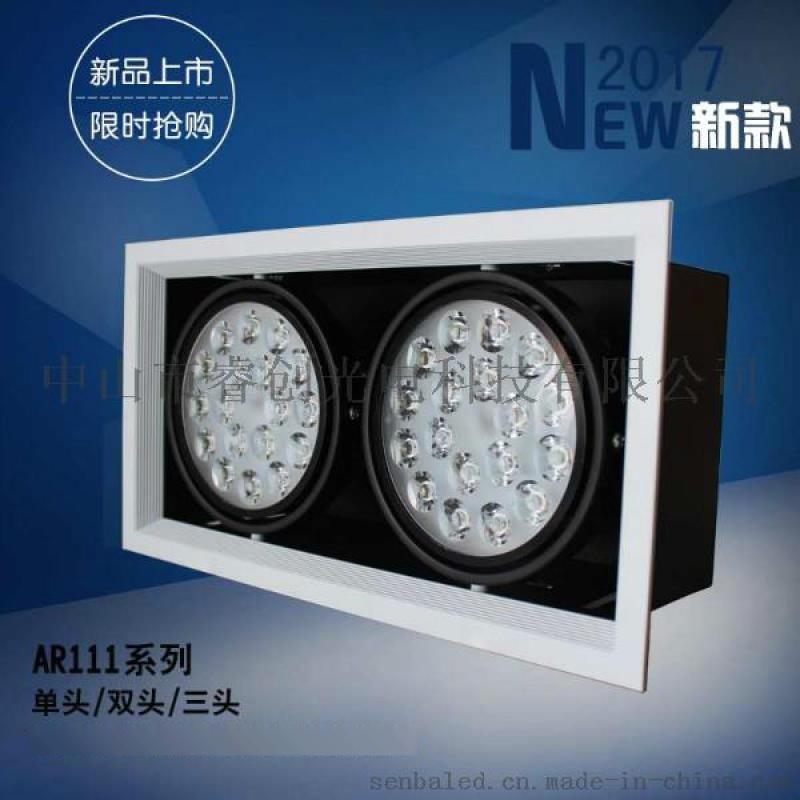 3W大功率室内嵌灯,室内照明灯