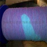 溫變防僞紗線手感變色防僞纖維長絲遇熱變色紗線定制