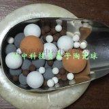 麦饭石水净化保健球 麦饭石能量陶瓷球 麦饭石陶瓷粒厂家
