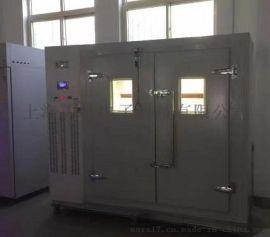 上海丙林智能光照培养箱