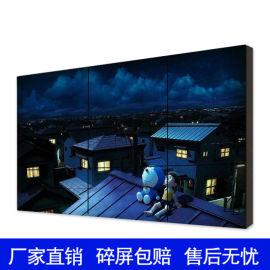 三星55寸液晶拼接屏钢化防爆拼接屏电视墙