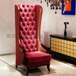 欧式酒店高靠背沙发单人懒人布艺沙发椅