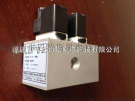 双稳态电磁空气阀HDK-15