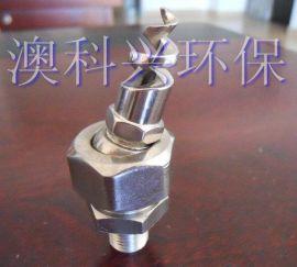 不锈钢喷嘴喷头、不锈钢螺旋喷嘴喷头、316不锈钢螺旋喷嘴