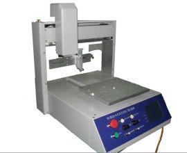点胶机(YS-D331-2)