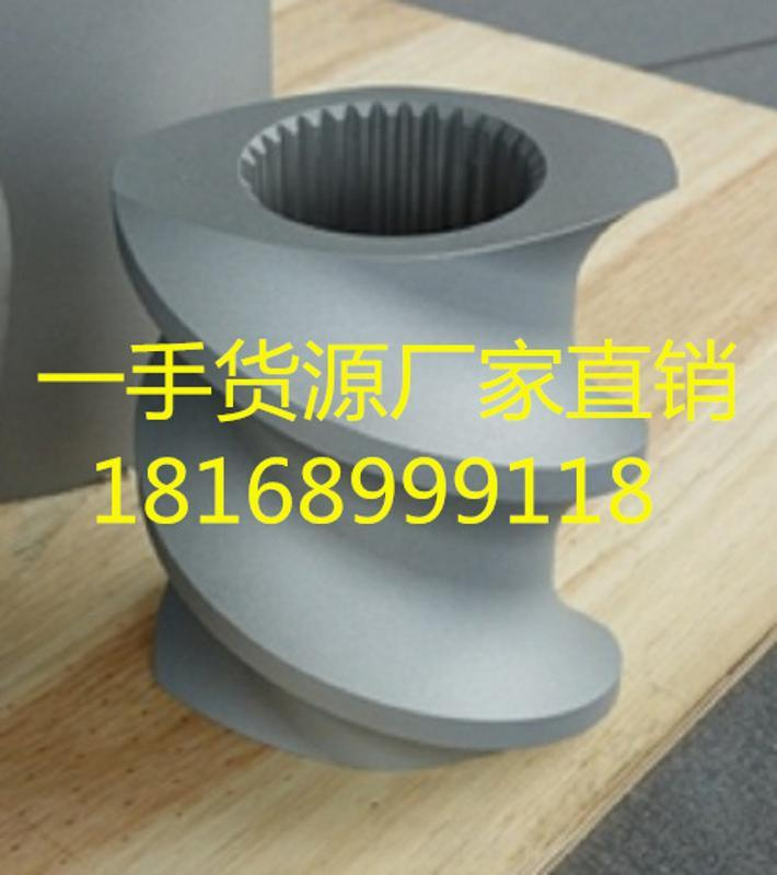 EVA彈性體擠出機螺紋元件,螺桿元件,螺套批發