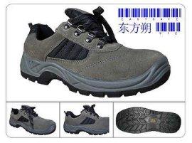 运动款安全鞋