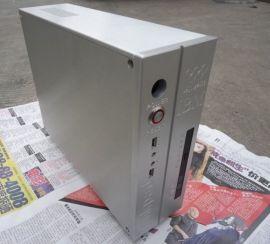 佛山全铝电脑精美机箱