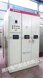 腾辉水电阻软启动 电机降压配套高压软启动