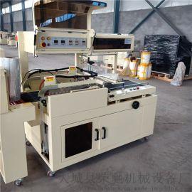 PE膜包装机 热收缩炉 彩盒包装机