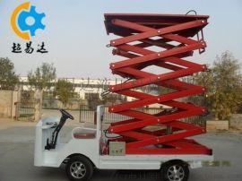 厂家订制 车载剪叉式升降平台