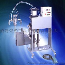 荣泽工业 RT-Z32 点胶 压送装置