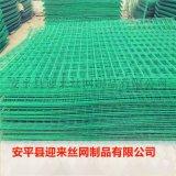 高速两旁护栏网 工地防护围栏网 养殖围栏网