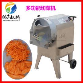 根茎类切菜切片切丝切丁机 食堂切菜机