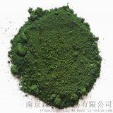 上海一品鉻綠SGC 華東河南山東湖北