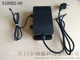S100B2-A0 带按摩椅的沐足盆电源智能控制盒