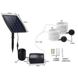 插地式太陽能衝氧泵戶外魚池太陽能增氧泵打氧泵