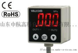 日本VALCOmX小型数显压力传感器VST