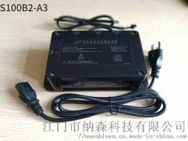 S100B2-A3 带按摩椅的沐足盆电源智能控制盒