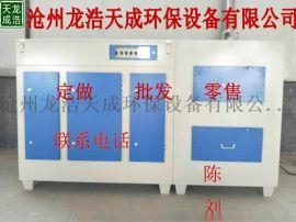 uv光氧催化废气处理设备环保设备空气净化器