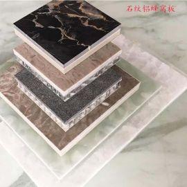 环保隔音木纹铝蜂窝板门厂家定制 影院装饰铝蜂窝板