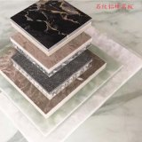 環保隔音木紋鋁蜂窩板門廠家定製 影院裝飾鋁蜂窩板