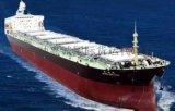 天津至朱巴货代,天津至朱巴出口海运
