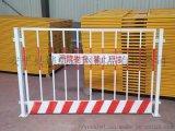 建筑工地基坑临边护栏  施工场地围挡