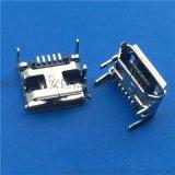 鍍鎳 MICRO 5P 四腳卷口插板 有柱腳加長1.1MM  P=7.2