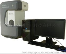 双能X射线骨密度仪 徐州品源PRO-1双能X射线骨密度仪 骨质骨龄检测仪双能X射线骨密度仪