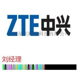 武汉中兴交换机/中兴交换机代理/ZTE交换机调试