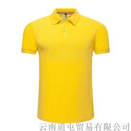 班服,聚会服,文化衫,广告衫,活动衫