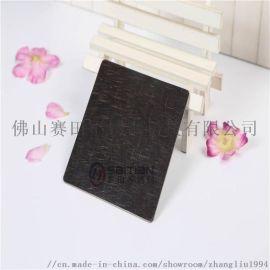 万福红古铜不锈钢拉丝板 不锈钢板表面处理厂家