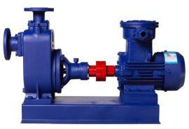 防爆铜叶轮CYZ-A自吸式离心油泵